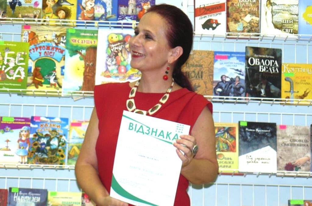 Викладач франківського вишу перемогла у Всеукраїнському літературному конкурсі
