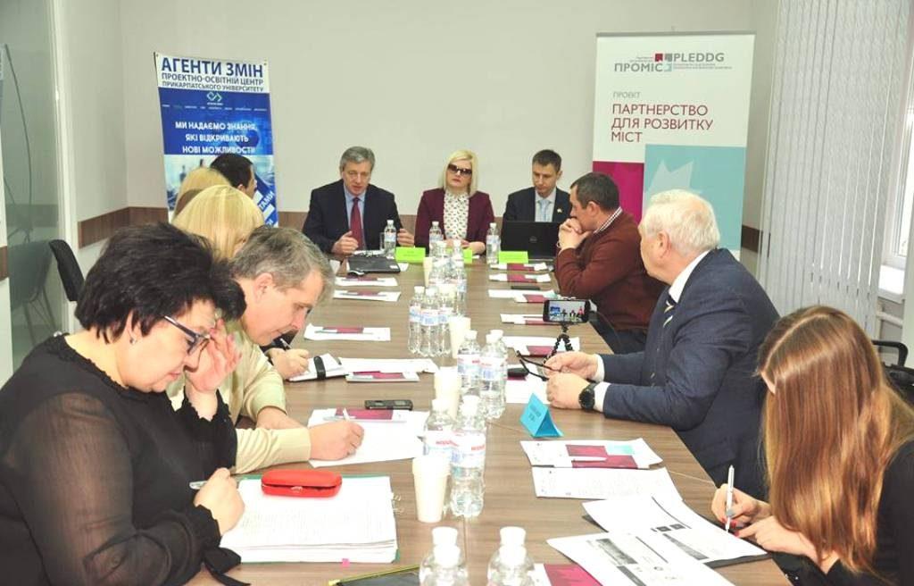В Івано-Франківську говорили про підвищення конкурентоспроможності регіону (відеосюжет)