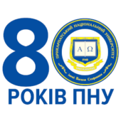 Vasyl Stefanyk Precarpathian National University